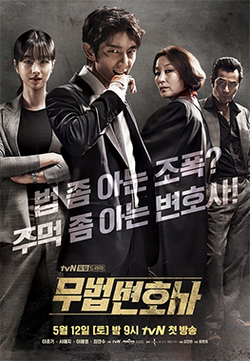 Lawless Lawyer.png
