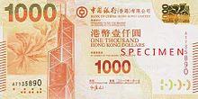 One thousand hongkong dollars (bank of china)2010 series - front.jpg