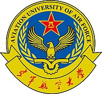 AVIATION UNIVERSITY OF AIR FORCE.jpg