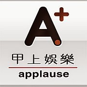 Applause Entertainment logo.jpg