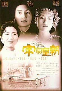 The Soong Sisters Poster.jpg