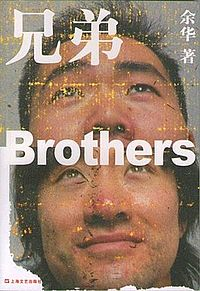 Brother book.jpg