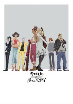 Carole & Tuesday Key Visual 2.jpg