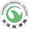 Changzhi Medical College logo.jpg