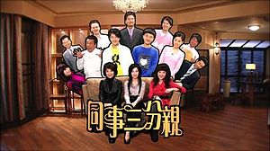 TVB Best Selling Secrets.jpg