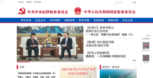 CCDI website capture.png