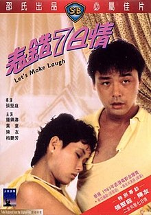 Let's Make Laugh poster.jpg