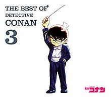 THE BEST OF DETECTIVE CONAN 3 cover.jpg