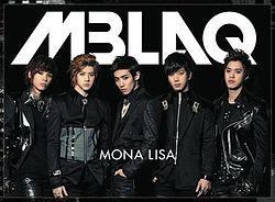 蒙娜丽莎日文版 (单曲)