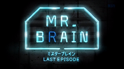MR.BRAIN.png