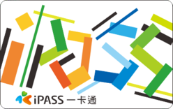 IPASS Sample.png