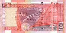 One hundred hongkong dollars (HSBC)2003 series - back.jpg