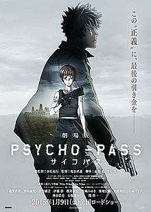 Psycho-Pass The Movie poster.jpg