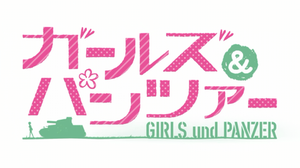 Girls und Panzer TV Anime OP Logo.png