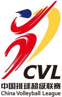 Chinese Volleyball League New Logo.jpg