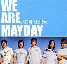 We Are Mayday.jpg