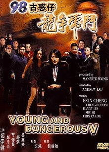 Young and Dangerous V poster.jpg
