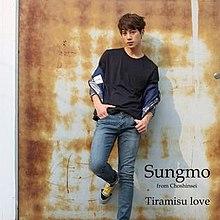 Tiramisu love