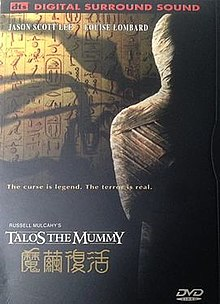 Tale of the Mummy (Hong Kong Version DVD Cover).JPG