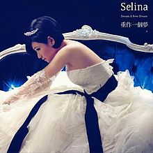 Selina - dream a new dream.jpg