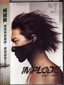 Implode