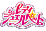 Lady Jewelpet logo.png