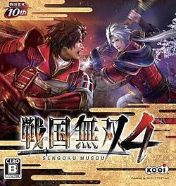 Samurai Warriors 4 cover.jpg