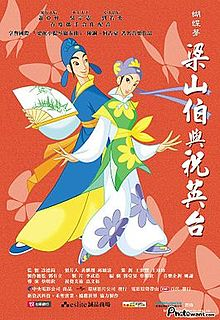 The Butterfly Lovers-Leon and Jo.jpg