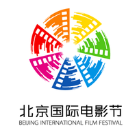 Beijing International Film Festival LOGO.png