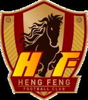 学研部的logo_贵州恒丰足球俱乐部 - 维基百科,自由的百科全书