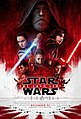 Star Wars The Last Jedi Poster.jpg