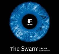 The Swarm novel cover.jpg