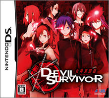 女神異聞錄 Devil Survivor.jpg