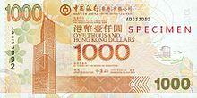 One thousand hongkong dollars (bank of china)2003 series - front.jpg