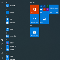 Windows 10 Start.png