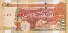 One thousand hongkong dollars (HSBC)2003 series - back.jpg
