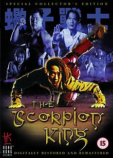 Operation Scorpio DVD cover.jpg