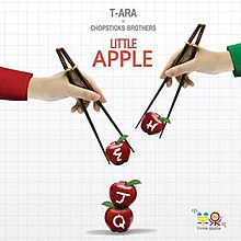 T-ara Little Apple.jpg