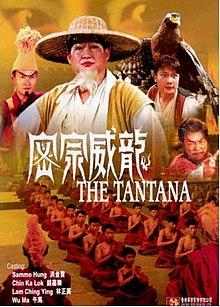 The Tantana poster.jpg