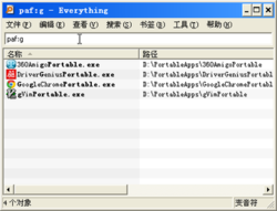 Everything(software).png