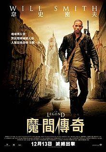 Poster Of I Am Legend Jpg
