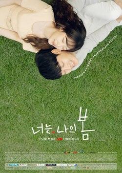 🔥你是我的春天🔥EP02 Preview 主演:徐玄振、金東旭、尹博、南奎里《#韓劇》