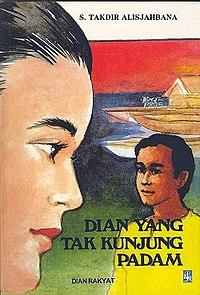 长明灯 (1932年小说)