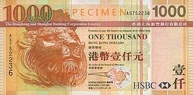 One thousand hongkong dollars (HSBC)2003 series - front.jpg