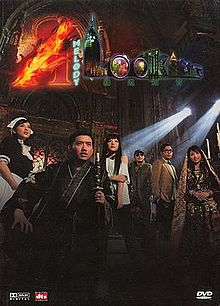A Melody Looking DVD cover.jpg