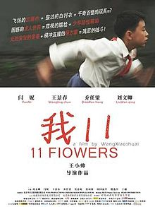 Eleven flowers poster.jpg