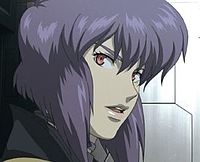 Kusanagi Motoko(Ghost in the Shell).JPG