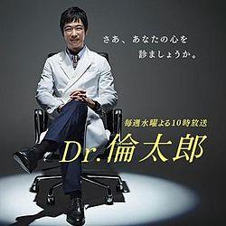 精神科医 恋愛