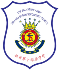 Salvationarmywbss logo.png
