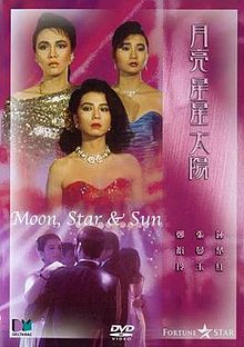 Moon Star and Sun DVD cover.jpg